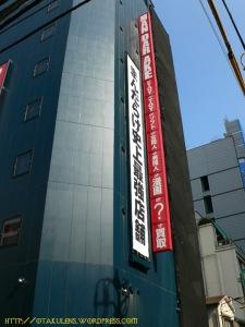 The new Mandarake... *tears roll down eyes* Eight floors of all things Otaku, be it figures, manga, anime, hentai, you name it. If Solomo were an Otaku, this is what he had built.